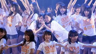 SKE48、劇場デビュー7周年を迎え様々なイベントを開催。初のユニットデビューも発表!