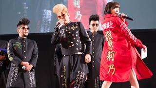 HKT48、主演ドラマ「マジすか学園」番外編の製作と6thシングルの発売を発表