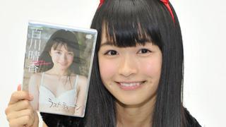 百川晴香、二十歳を目前にし「もっと綺麗なお姉さんになっていると思っていた…」