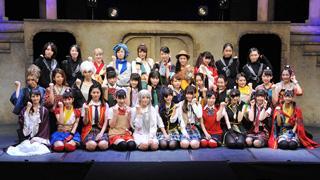 女性キャスト総勢40名が華麗なバトルを繰り広げる人気シリーズ最新作、舞台『新・戦国降臨ガール』が開幕!