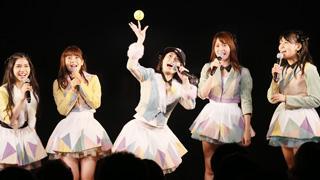 AKB48、田中将大投手考案による特別公演が幕開け。センター横山由依は「ニューヨーク公演をやらせていただきたい」