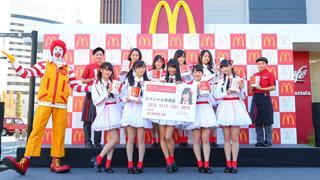 NGT48、マクドナルドからのスペシャルなプレゼントに歓喜