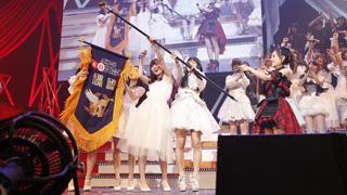 第5回AKB48紅白対抗歌合戦で高城亜樹が卒業発表。新公演&新シングルの発表も!