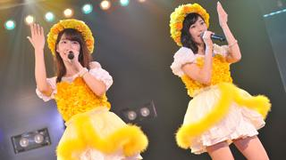 """""""まゆゆきりん""""によるユニット曲披露も!AKB48木崎チームBの劇場公演が幕開け!!"""