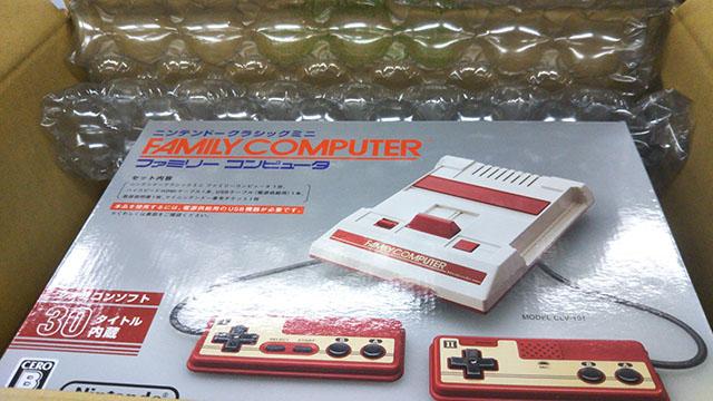 ミニファミコン買いました! ファミコン通信も出てますよ~!! そして告知(堅田ヒカル)