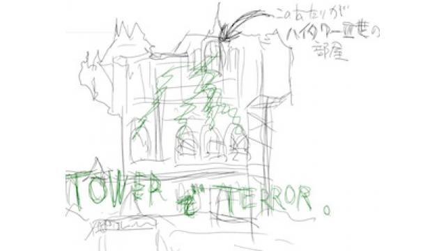 恐怖の月曜博物館。 収蔵品No.003 タワー・オブ・恐怖(藤川Q)