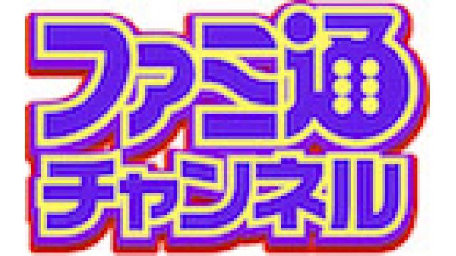 1/10スケール クトゥルフ神話TRPG配信で使用するキャラクター!(9月27日版)