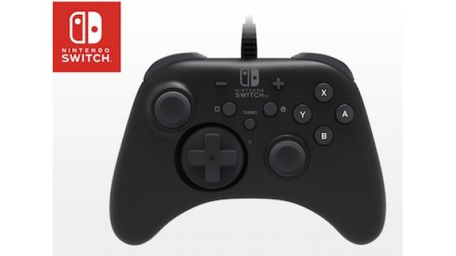 【会員限定】ホリパッド for Nintendo Switchを抽選で2名様に【4月27日(金)12時締切】