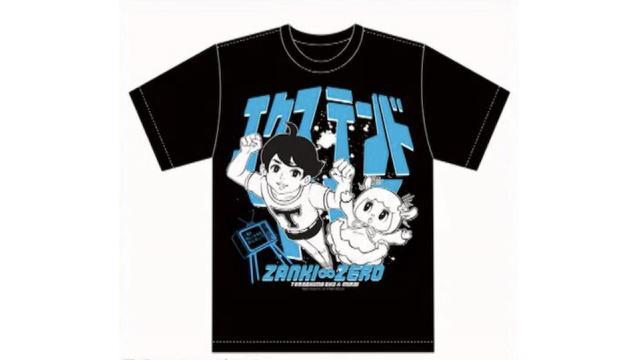【会員限定】『ザンキゼロ』オリジナルTシャツ(サイズL)を抽選で3名様に【2018年7月23日(月)締切】