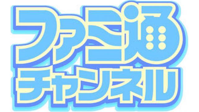台風13号接近に伴う番組配信中止のお知らせ【2018年8月8日(水)】