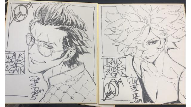 【会員限定】コザキユースケ氏イラスト付き色紙を抽選で2名様に【2019年1月24日(木)締切】