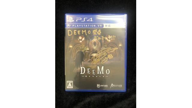 【会員限定】『DEEMO -Reborn-』竹達彩奈さんサイン入りソフトを抽選で5名様にプレゼント