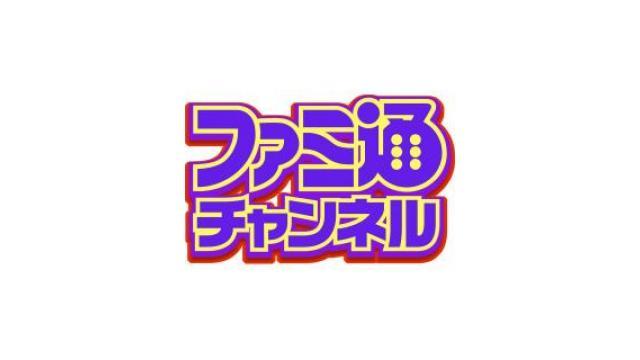 【会員限定】『ロード・トゥ・ドラゴン』ミニイラスト&グッズプレゼント(※応募締め切り2020年4月30日)