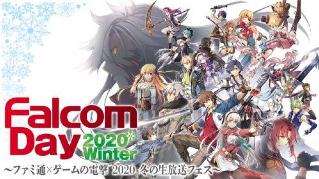 【お知らせ】いよいよ明日12月20日「Falcom Day 2020 Winter」開催!