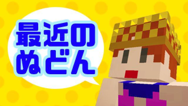 12/24 アナログゲームで遊びまくるボードゲームにこみ会開催!!!!(参加者受付中)
