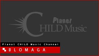【サンプル記事】Planet CHILD Music ブロマガ