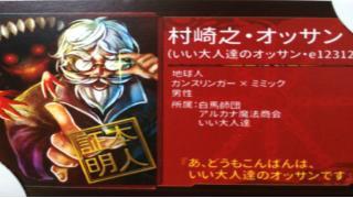 『ケルベロスブレイド』のキャラクター名刺オッサン宅に届く、ほか告知など!