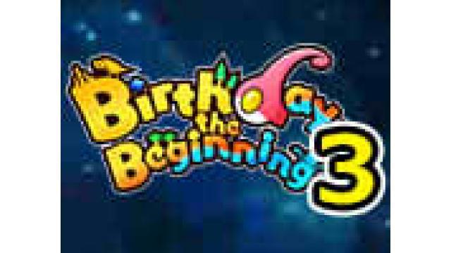 【作業完了!】Birthdays the Beginning実況パート3の音ズレについて