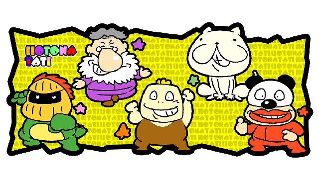 今夜はFF8公式生出演!&本日から『無双☆スターズ』実況動画投稿スタート!!&25日VGOのグッズが完成したぞー!!!