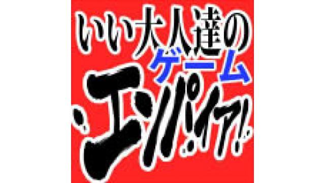 『そるだむ 開花宣言』ch生放送の反省会放送枠はこちら!