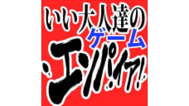『ASO II ~ラストガーディアン~』実況プレイ生放送、反省会枠はこちら!