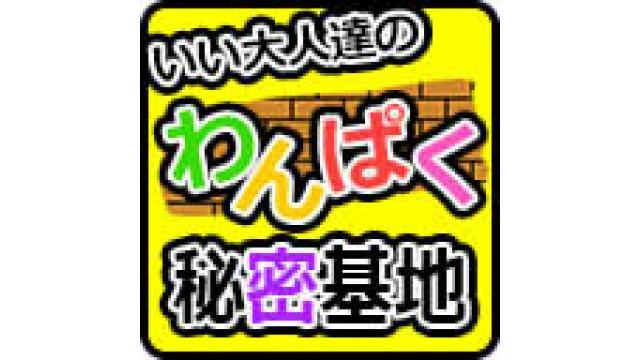 カラオケ大会の反省会生放送はこちら!