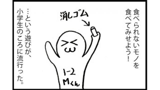 なんちゃって4コマ漫画を2本と、新シリーズ動画投稿の予告!