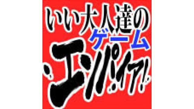 「協撃 カルテットファイターズ」反省会生放送はこちら!