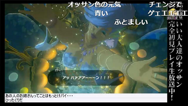『ゼルダの伝説 BotW 毎週生放送』第12回のあらすじ & 第13回は4月6日(金)放送!