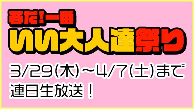 『メタルスラッグ』シリーズぶっ通し生放送、本日13:00スタート!