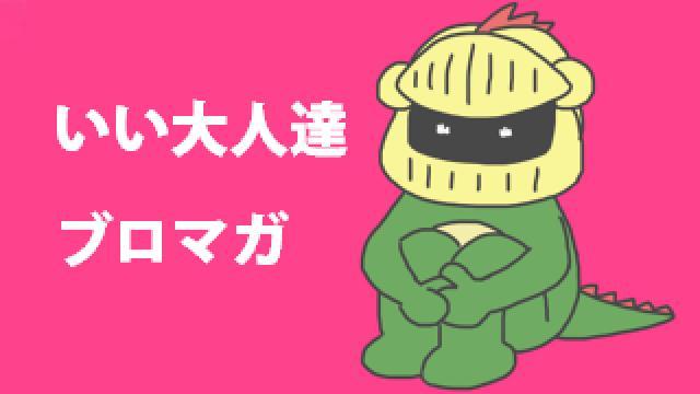 生放送アーカイブマイリスト集 4/12版