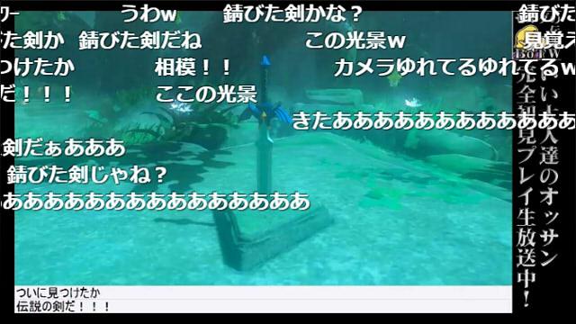 『ゼルダの伝説 BotW 毎週生放送』第15回のあらすじ & 第16回は4月26日(木)放送!