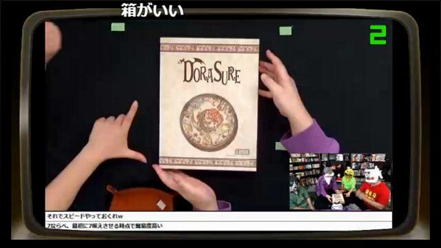GW連日ナマ企画、初日は『DORASURE』、今夜は『RPGアツマール』、明日は『ゼルダBotW』!