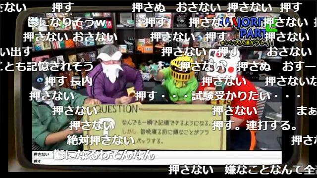 『キャプテン・リノ:スーパーバトル』『マジョリティパーティー 拡張パック』を本気で遊ぶとこうなる! & 6月は初っ端から連日生放送!