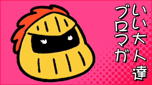テスト放送お付き合い感謝&今夜から【FFピクセルリマスター】FF2連日生放送!