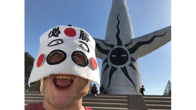 大阪へいってきたぜー!!町会議おつかれさまでした!!!