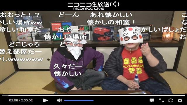 13:00からドグマch『FF7』生放送にタイチョー登場!