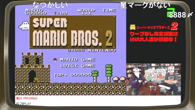 新春特番、ディスク版『マリオ2』を本気で遊ぶと こうなる!