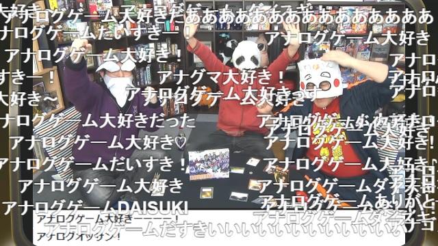 『眠らぬ金山:第二版』『モンスターメーカー』を本気で遊ぶとこうなる! & 『ポケモン』生放送中!