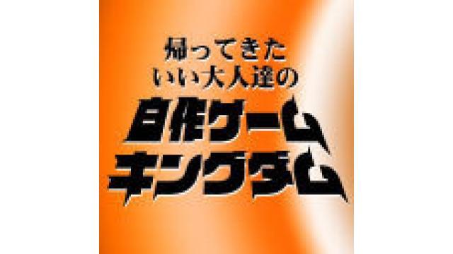 「疾風戦記フォースギア」生放送、反省会枠はこちら!!