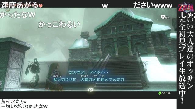 第8回『ゼルダ・トワプリHD生放送』あらすじ! & オマケ