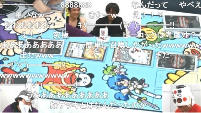 自作カードゲーム『マッツァンカードゲーム』販売開始! & 明日は『トワプリHD』生放送!