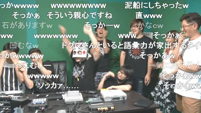 『2019 ドグ生 夏の100時間 三日間ぶっ通しSP』にタイチョーお邪魔中!