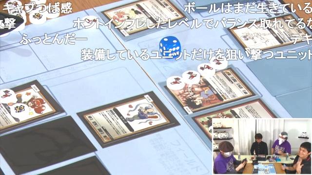 『マッツァンカードゲーム』第2弾ニコニコ公式特番を終え、今夜の『自作ゲーム』生放送は・・・?