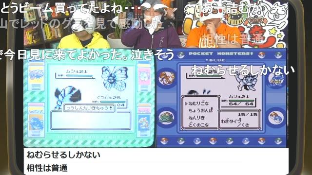 ポケモン対戦生放送に、カードゲームの要素を見た。※追記アリ!※