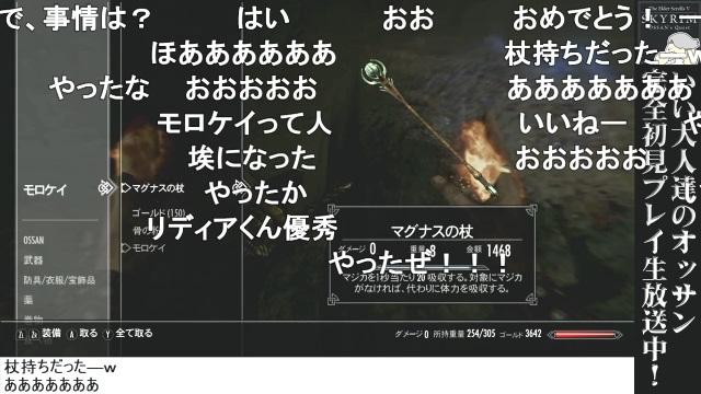 第7回『スカイリム』振り返り冒険記録 & 次回放送日と今夜は月末『RPGツクール』生放送!