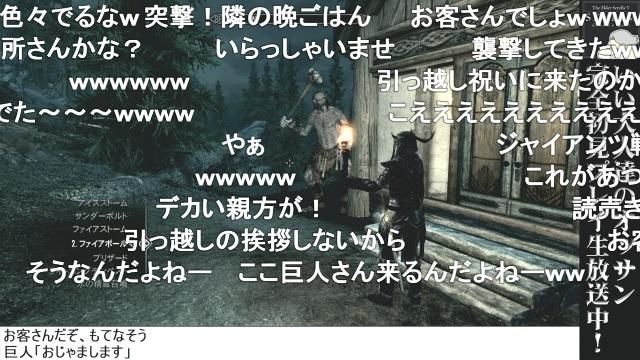 第20回『スカイリム』振り返り冒険記録 & 今夜から連日ゲーム生放送、長編DLC『ドーンガード』を開始します!
