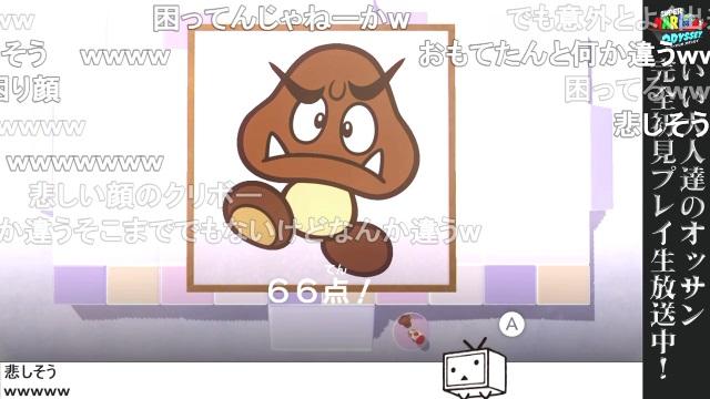 第2回『スーパーマリオ オデッセイ』旅日記 & 今日は誕生会生放送、第3回マリオ放送は明日6月26日(土)!