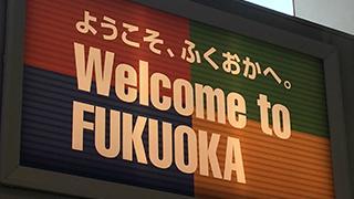 ニコニコ書店会議in福岡から帰ってきました!