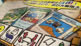 「紙とペンとサイコロだけで冒険者になれるゲーム」新Ver(仮)のお話